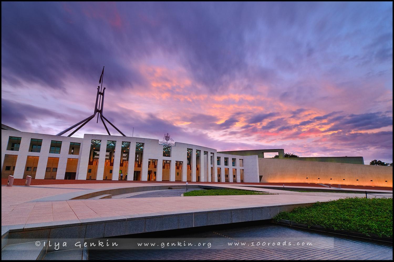 Дом правительства, Parliament House at Sunset, Столичная Гора, Capital Hill, Канберра, Canberra, Австралийская столичная территория, ACT, Австралия, Australia