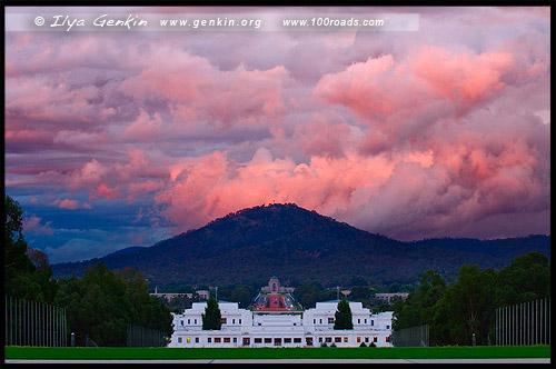 Старый Дом правительства, Old Parliament House, Канберра, Canberra, Австралийская столичная территория, ACT, Австралия, Australia