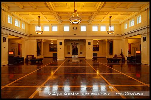 Зал короля, Kings Hall, Старый Дом правительства, Old Parliament House, Канберра, Canberra, Австралийская столичная территория, ACT, Австралия, Australia