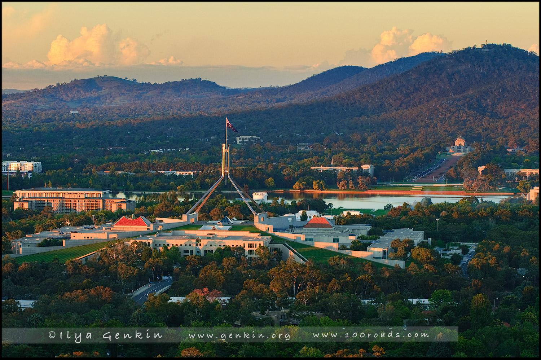 Дом правительства, Parliament House, Канберра, Canberra, Австралийская столичная территория, ACT, Австралия, Australia