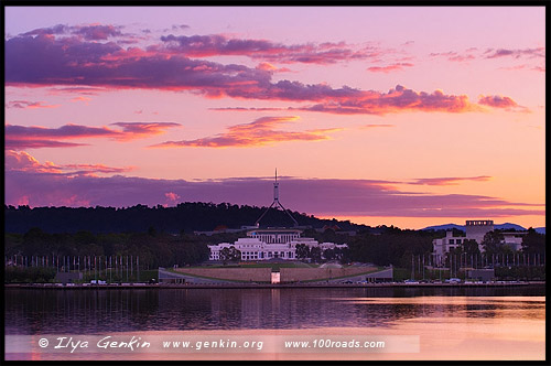 Дом правительства, Parliament House, Старый Дом правительства, Old Parliament House, Канберра, Canberra, Австралийская столичная территория, ACT, Австралия, Australia