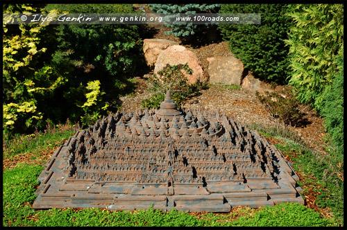 Храм Боробудур, Borobudur Temple, Зеленый сад Кокингтон, Cockington Green Gardens, Канберра, Canberra, Австралийская столичная территория, ACT, Австралия, Australia