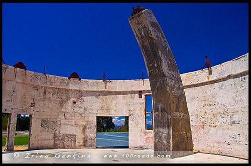 Остатки конструкция здания, телескоп Йель-Коламбия, Yale Columbia telescope, Обсерватория Маунт-Стромло, Mount Stromlo Observatory, Канберра, Canberra, Австралийская столичная территория, ACT, Австралия, Australia