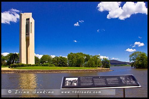 Национальный Карильон, National Carillion, Канберра, Canberra, Австралийская столичная территория, ACT, Австралия, Australia