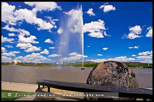 Мемориал Джеймса Кука, The Captain James Cook Memorial, Озеро Берли Гриффин, Burley Griffin Lake, Канберра, Canberra, Австралийская столичная территория, ACT, Австралия, Australia
