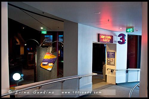 Квестакон, Questacon, King Edward Terrace, Канберра, Canberra, Австралийская столичная территория, ACT, Австралия, Australia