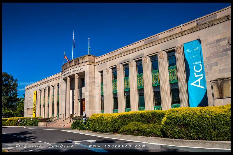 Национальный архив фото- и аудиодокументов, National Film and Sound Archive, Канберра, Canberra, Австралийская столичная территория, ACT, Австралия, Australia