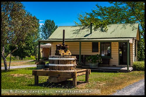 Винодельня Хельм, Helm Wines, Австралийская столичная территория, ACT, Австралия, Australia