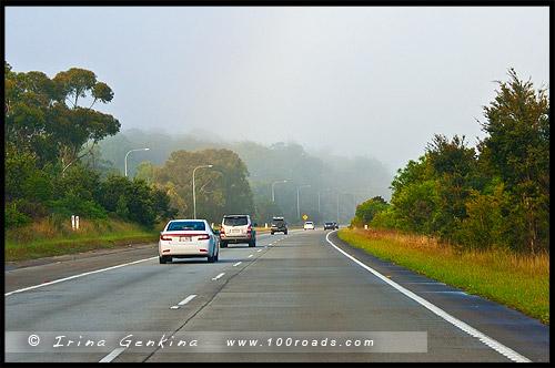 Шоссе Хьюм, Hume Highway, Новый Южный Уэльс, NSW, Австралия, Australia