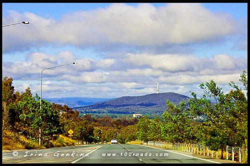 Канберра, Canberra, Федеральная трасса, Federal Highway, Австралийская столичная территория, ACT, Австралия, Australia
