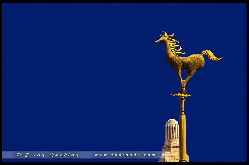 Флюгер, Weathervanes, Лошадь, Melbourne, Victoria, Australia