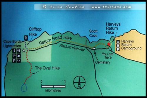 Мыс Борда, Cape Borda, Остров Кенгуру, Kangaroo Island, Южная Australia, South Australia, Австралия, Australia
