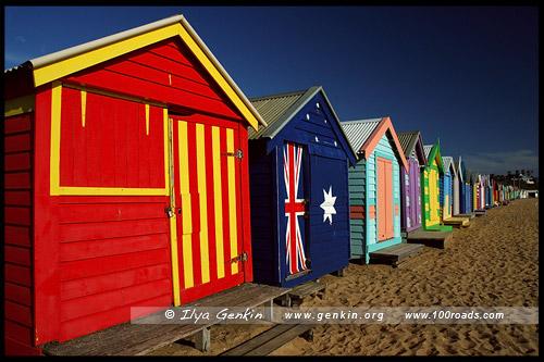 Брайтон Бич, Brighton Beach, Мельбурн, Melbourne, Австралия, Australia