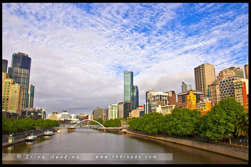 Южный Берег Ярры, Southbank, Мельбурн, Melbourne, Австралия, Australia