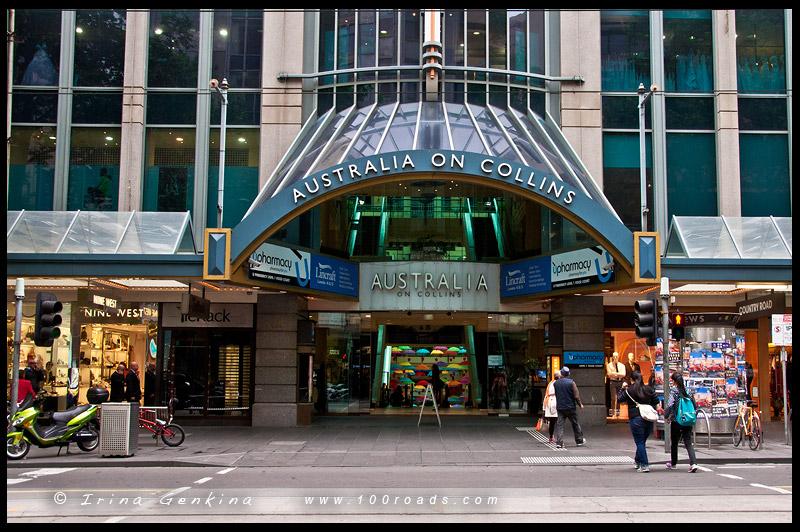 Мельбурн, Melbourne, Австралия, Australia
