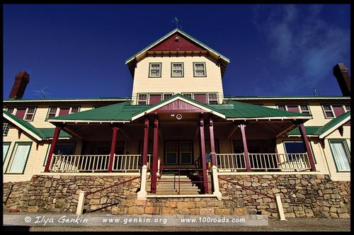 Шале Горы Баффало, Mt Buffalo Chalet, Национальный парк Горы Баффало, Mt Buffalo NP, Виктория, Victoria, Австралия, Australia