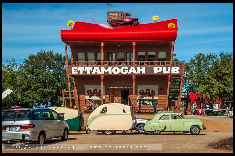 Паб Итамога, Ettamogah Pub, Албури, Albury, Новый Южный Уэльс, New South Wales, Австралия, Australia