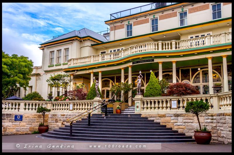 Отель Каррингтон, Carrington Hotel, Катумба, Katoomba, Голубые Горы, Blue Mountains, Новый Южный Уэльс, NSW, Австралия, Australia