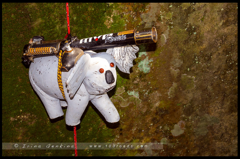 Скульптура в Живописном Мире, Sculpture at Scenic World, Катумба, Katoomba, Голубые Горы, Blue Mountains, Новый Южный Уэльс, NSW, Австралия, Australia
