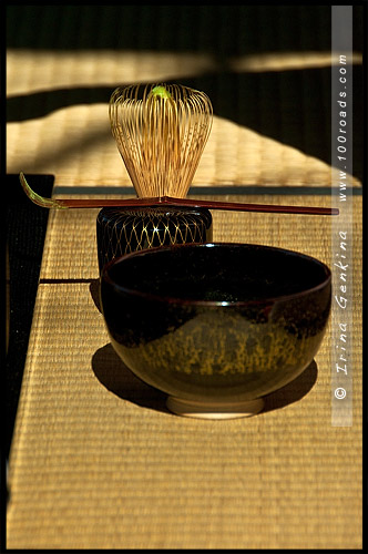 Чайная церемония, Tea ceremony, Японский сад, Japanese Garden, Эдогавский Памятный Сад, Edogawa Commemorative Garden, Госфорд, Gosford, Новый Южный Уэльс, NSW, Австралия, Australia