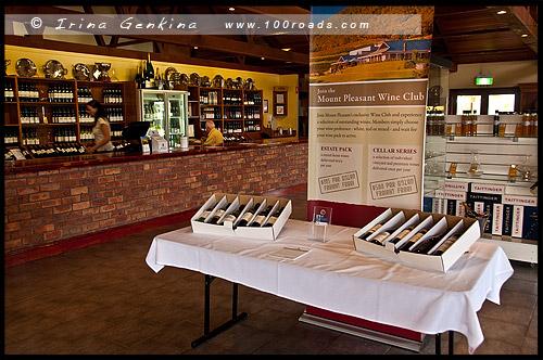 McWilliam's Mount Pleasant, Долина Хантер, Hunter Valley, Новый Южный Уэльс, NSW, Австралия, Australia