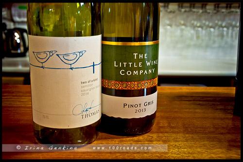 Винодельни Долины Хантер, Hunter Valley Wineries, Долина Хантер, Hunter Valley, Новый Южный Уэльс, NSW, Австралия, Australia