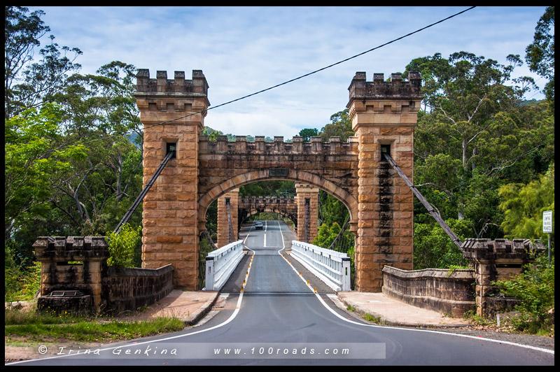 Мост Хэмпден, Hampden Bridge, Долина Кенгуру, Kangaroo Valley, Новый Южный Уэльс, New South Wales, Австралия, Australia