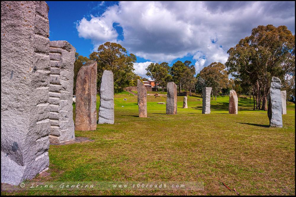 Стоящие камни, Standing Stones, Глен Иннес, Glen Innes, Новая Англия, New England, Новый Южный Уэльс, New South Wales, NSW, Австралия, Australia