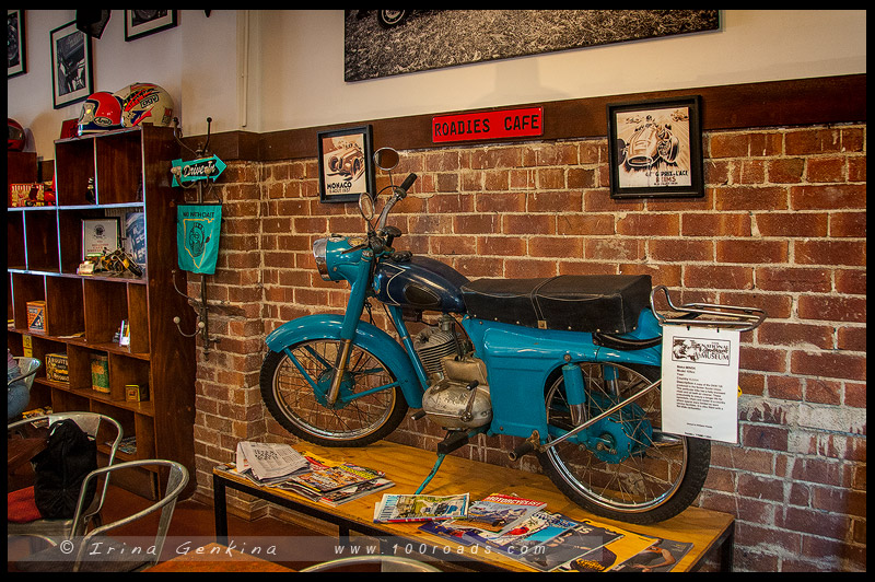Thunderbolts Way, Новая Англия, New England, Новый Южный Уэльс, New South Wales, NSW, Австралия, Australia