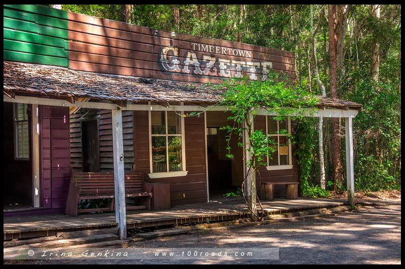 Тимбертаун, Timbertown, Новый Южный Уэльс, New South Wales, Австралия, Australia