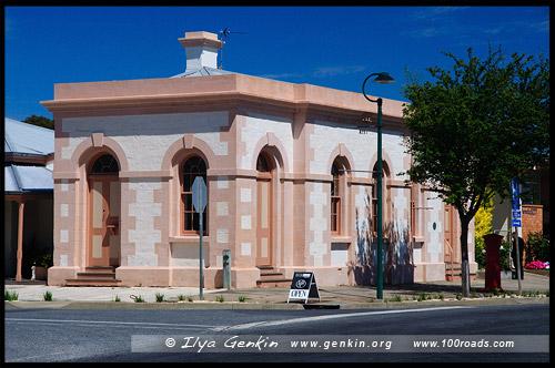 Старое здание почты, Old Post Office, Пенола, Penola, Южная Австралия, South Australia, SA, Австралия, Australia