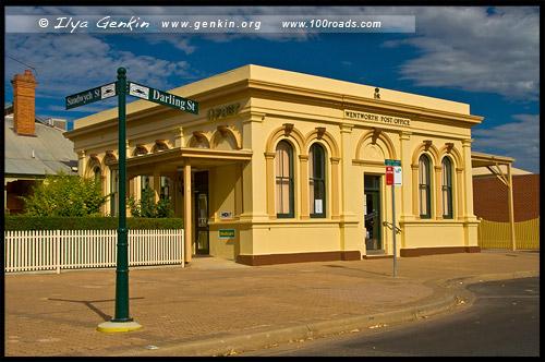 Здание почты, Вентворт, Wentworth, Новый Южный Уэльс, New South Wales, NSW, Австралия, Australia