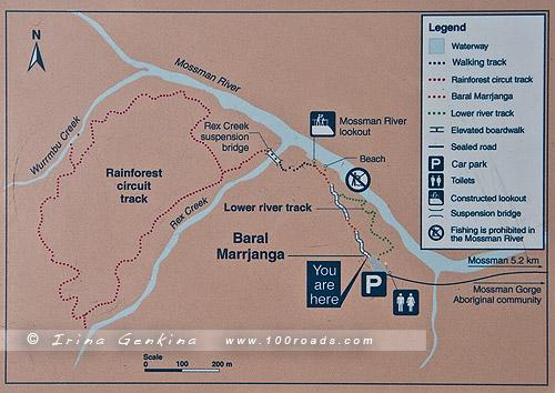 Ущелье Моссман, Mossman Gorge, Queensland, Квинсленд, QLD, Австралия, Australia