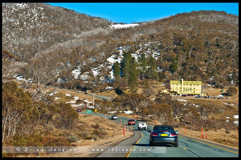 Снежные горы, Snowy Mountains, Австралия, Australia