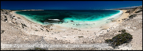 Point Avoid, Коффин-Бей, Coffin Bay, Полуостров Айри, Eyre Peninsula, Южная Australia, South Australia, Австралия, Australia