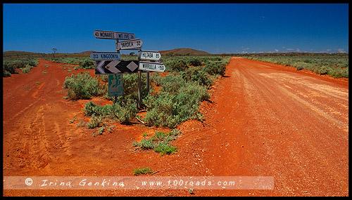 Развилка, Руины Понданна, Pondanna Ruins, Полуостров Эйр, Eyre Peninsula, Южная Australia, South Australia, Австралия, Australia
