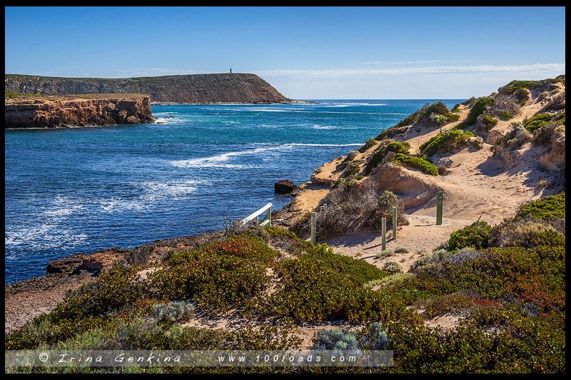 Национальный парк Иннес, Innes National Park, Полуостров Йорк, Yorke Peninsula, Южная Австралия, South Australia, Австралия, Australia