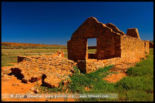 Руины фермы Каняка, Kanyaka Station Homestead Ruins, Северная цепь гор Флиндерс, Northern Flinders Ranges, Аутбек, Аутбэк, Outback, Южная Australia, South Australia, Австралия, Australia