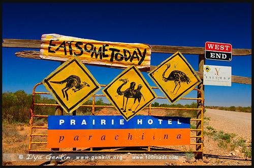 Знак Отель Парачилна, Signal of Parachilna Hotel, Северная цепь гор Флиндерс, Northern Flinders Ranges, Аутбек, Аутбэк, Outback, Южная Australia, South Australia, Австралия, Australia
