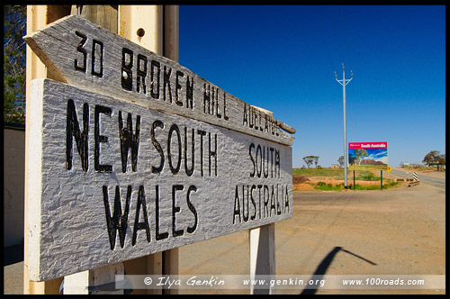 Южная Australia, South Australia, Австралия, Australia