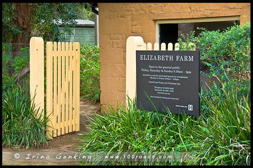 Элизабет Фарм, Elizabeth Farm, Парраматта, Parramatta, Сидней, Sydney, Австралия, Australia