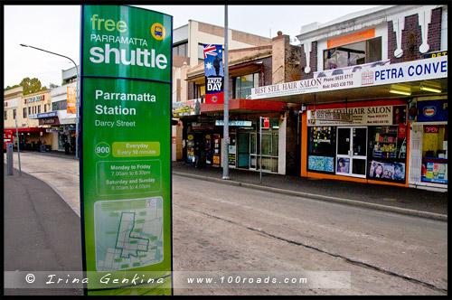 Остановка бесплатного автобуса №900, Парраматта, Parramatta, Сидней, Sydney, Австралия, Australia