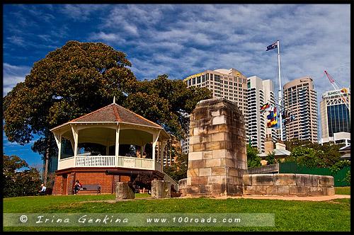 Обсерваторский холм, Observatory Hill, Миллерс Поинт, Millers Point, Район Рокс, Скалы, The Rocks, Сидней, Sydney, Австралия, Australia