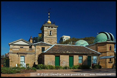 Сиднейская Обсерватория, Sydney Observatory, Обсерваторский холм, Observatory Hill, Миллерс Поинт, Millers Point, Район Рокс, Скалы, The Rocks, Сидней, Sydney, Австралия, Australia
