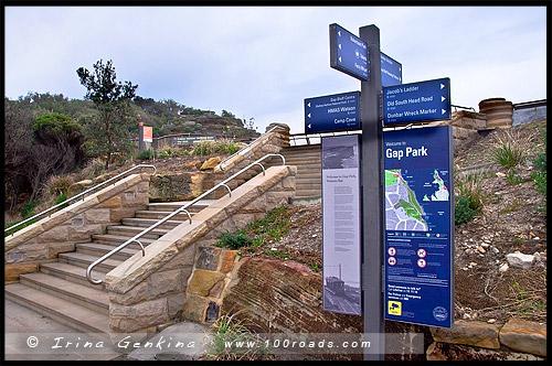 Парк, Провал, The Gap, Мыс Южная Голова, South Head, Вотсонс Бэй, Watsons Bay, Сидней, Sydney, Австралия, Australia