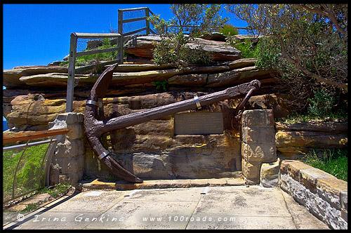 Данбар Мемориал, Dunbar Memorial, Парк, Провал, The Gap, Мыс Южная Голова, South Head, Вотсонс Бэй, Watsons Bay, Сидней, Sydney, Австралия, Australia