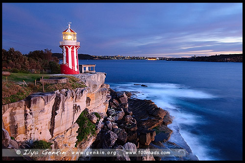 Маяк Хорнби, Hornby LighthouseМыс Южная Голова, Вотсонс Бэй, Watsons Bay, South Head, Сидней, Sydney, Австралия, Australia