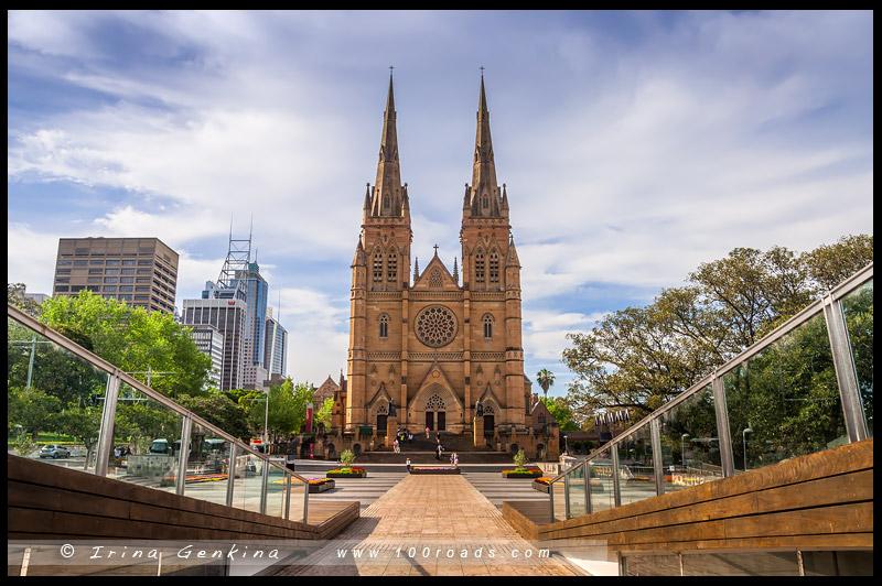 Собор Пресвятой Девы Марии, St Marys Cathedral, Сидней, Sydney, Австралия, Australia