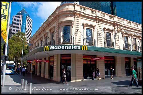 McDonalds, лица Альфред, Alfred Street, Круговая Набережная, Круговой Причал, Круглый Причал, Circular Quay, Сидней, Sydney, Австралия, Australia