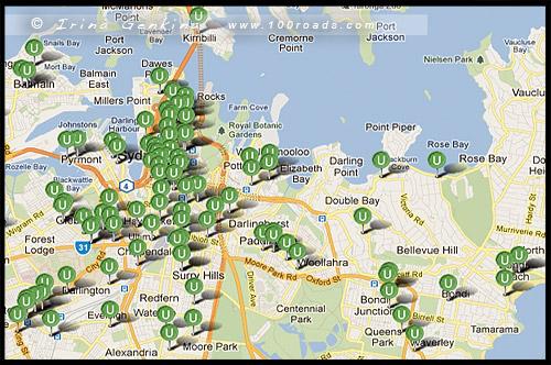Бесплатный беспроводной интернет в Сиднее, Sydney Free WiFi, Сидней, Sydney, Австралия, Australia